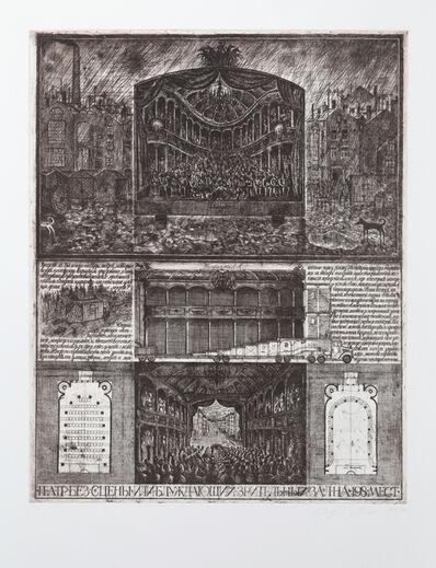 Brodsky & Utkin, 'Stageless Theater', 1990