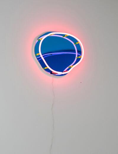 Esther Ruiz, 'Well XIII', 2017