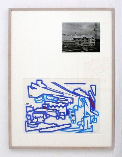 Toshiaki Hicosaka, 'Memo of Expansion (Warehouse)', 2010