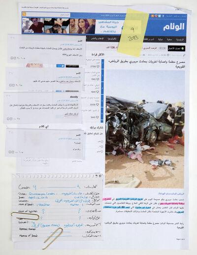 Manal AlDowayan, 'Crash - Quwaiyah Research', 2014
