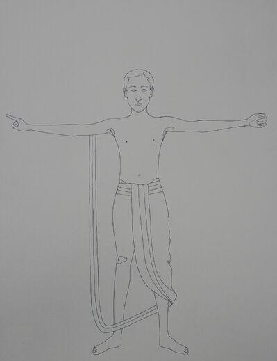 Surendran Nair, 'Untitled (Drawing 2)', 2016-2017