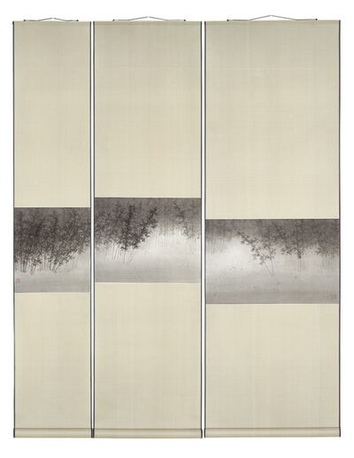 Koon Wai Bong, 'Bamboo Groves in the Mists and Rains 叢竹煙雨 ', 2017