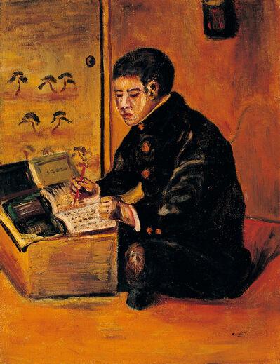 Chen Cheng-Po 陳澄波, 'Studying', 1926