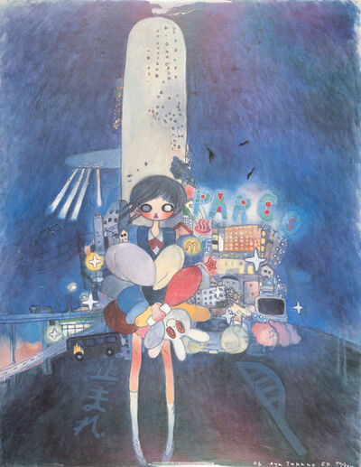 Aya Takano, 'Little Stars of a City Child', 2006