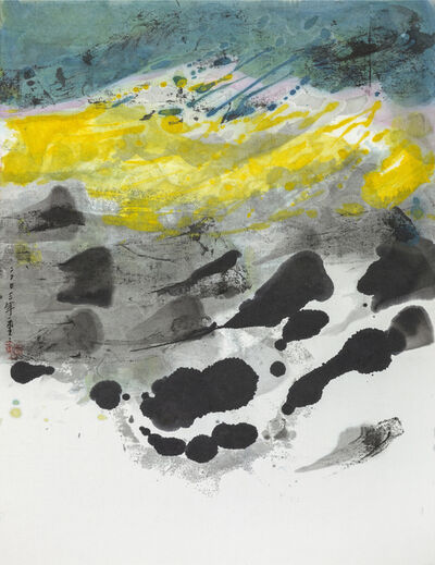 LEE Chung-Chung, 'Cloudless', 2003