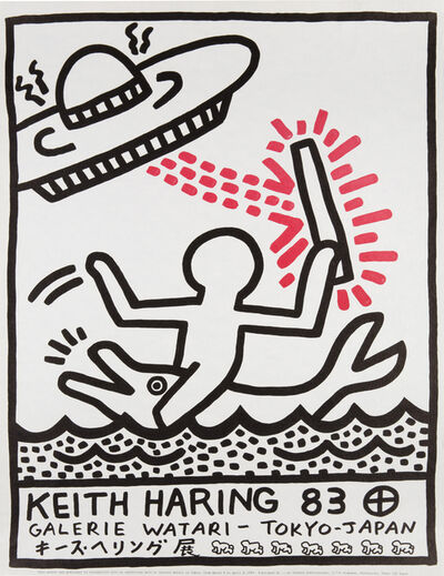 Keith Haring, 'Galerie Watari Exhibition Poster', 1983