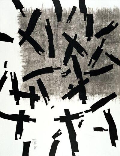 Wang Huaiqing, 'Searching', 2007