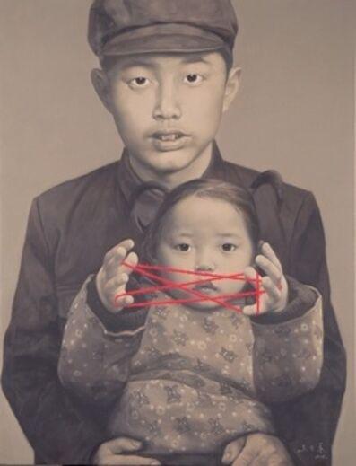 Zhu Yiyong, 'Memories of Family No.4', 2008
