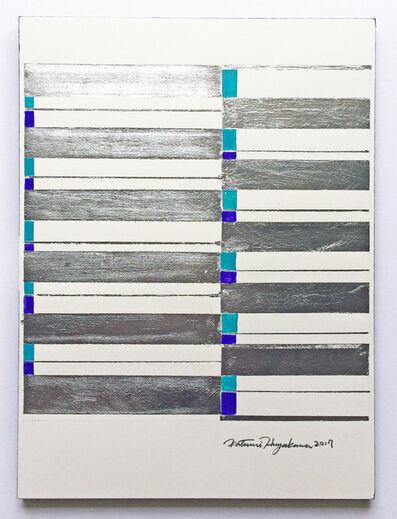 Katsumi Hayakawa, 'Daily Drawing No. 66, Composition ', 2017