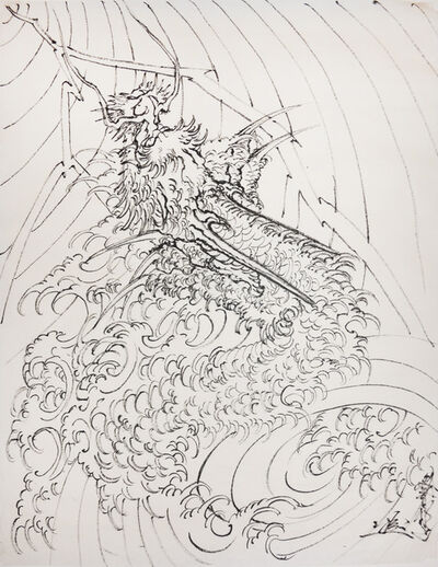Horiyoshi III, 'Haryu the Dragon with Waves Ascending 2', ca. 2010