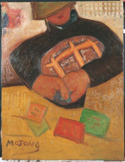 Hoo Mojong, 'Bread Series 8', 1990-2003