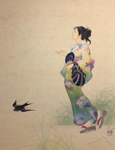 Yoji Kumagai, 'Don Don Don', 2017