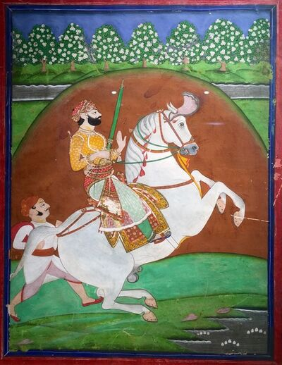 India, Mewar, 'A Nobleman on a Rearing Stallion (Style of Tara Chand)', 19th century