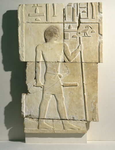 Unknown Artist, 'Relief of Akhethotep', ca. 2650 BCE