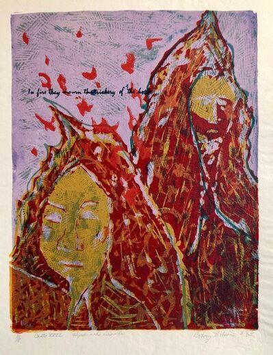 Unknown, 'Untilted', 1960-1969