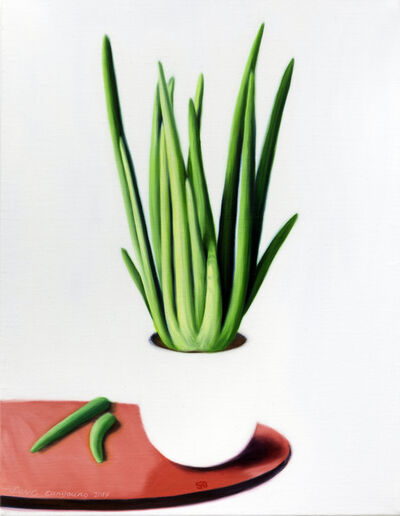 Eunyoung Song, '50(Snake Plants)', 2019