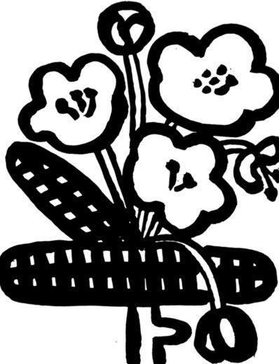 Carissa Potter, 'Flowers 4', 2020