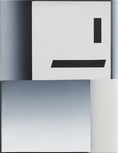 Enrico Bach, 'Untitled 无题', 2020