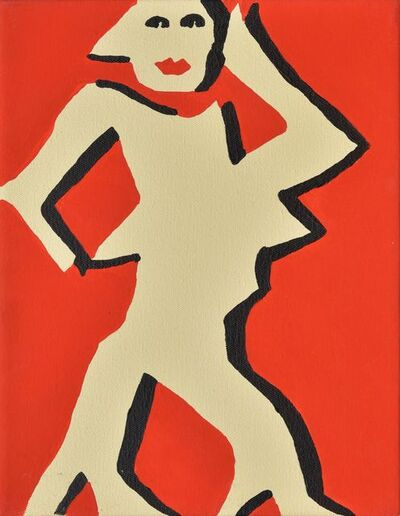 James Ulmer, 'Strong Woman', 2017