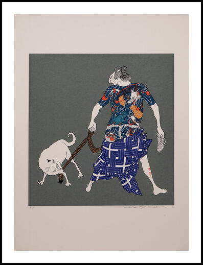 Hideo Takeda, 'Monmon: Tattooed Man and Dog', 1976