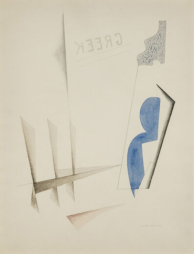 Stuart Davis, 'Untitled (Greek Backwards)', 1921