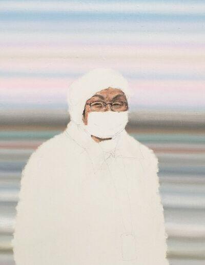 Akira Kamo, 'Between Landscape and Portrait 4', 2017