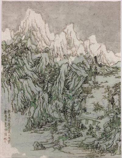 Wang Tiande 王天德, 'Early Spring on Xi Mountain', 2018