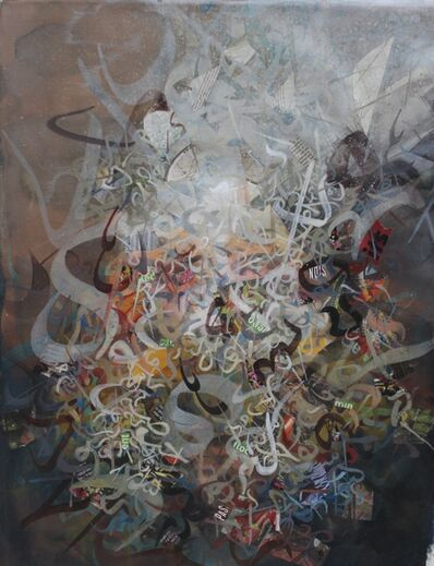 Khaled Al-Saai, 'Untitled', 2014