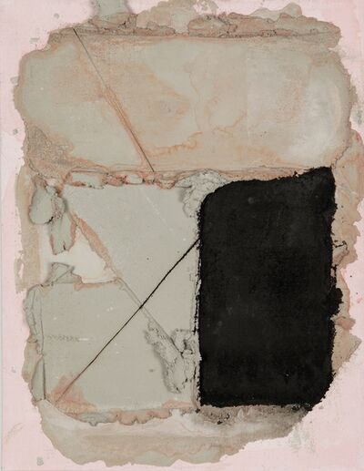 Patrick Hill, ' Abstract Hot II', 2009