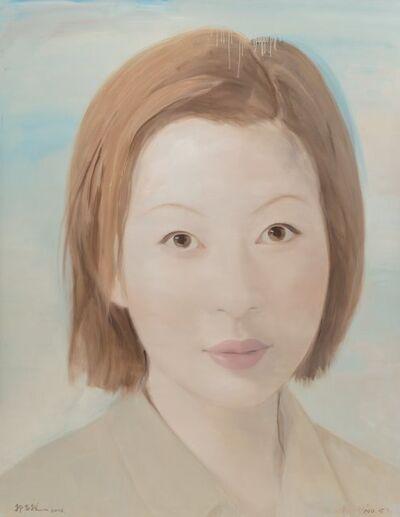 Qi Zhilong, 'No. 5', 2009
