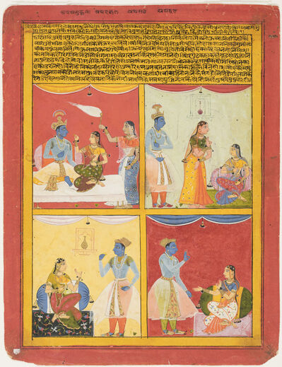 Unknown Artist, 'Four types of lovers. Folio from a Rasikapriya (The Lover's Breviary)', 1630