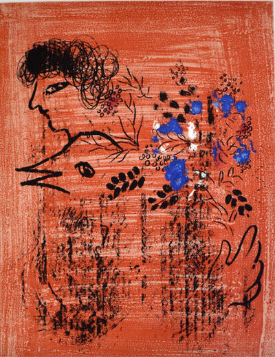 Marc Chagall, 'Bouquet with Bird', 1960