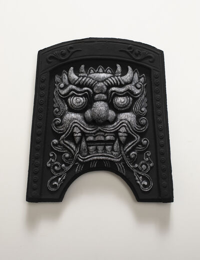 Shin Sunjoo, 'Roof tile with Goblin face', 2021