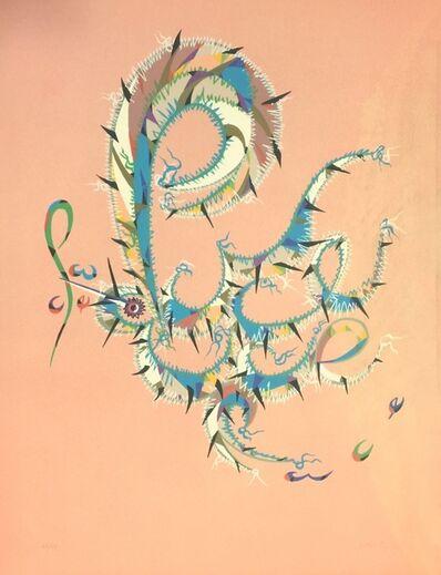 Rafael Alberti, 'Letter P', 1972