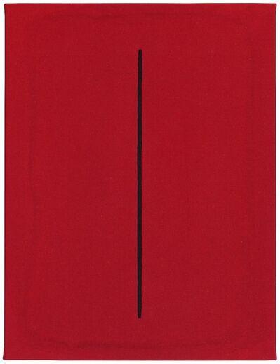 Li Yonggeng, 'Prescription201403', 2014