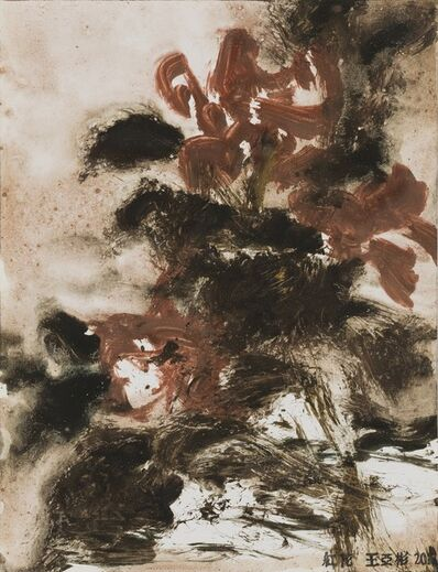 Wang Yabin, 'Red Flowers 1', 2015