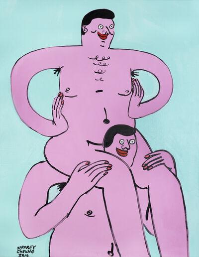 Jeffrey Cheung, 'Flamingo', 2016