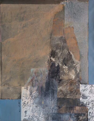 Fong Chung-Ray 馮鍾睿, '92-24 ', 1992