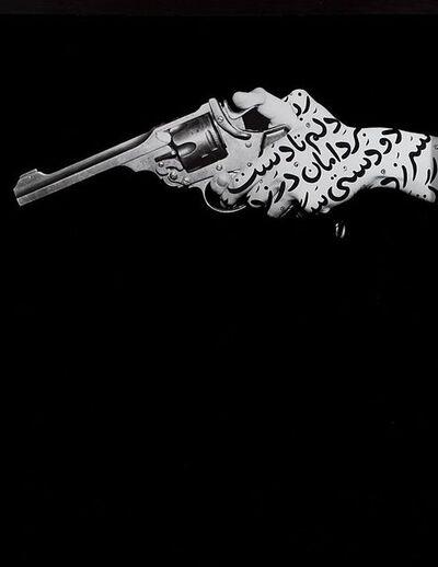 Shirin Neshat, 'Grace Under Duty', 1994