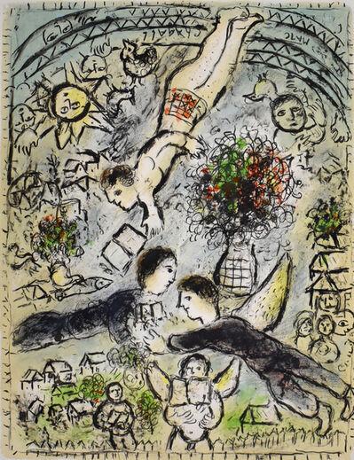 Marc Chagall, 'Heaven | Le ciel', 1984