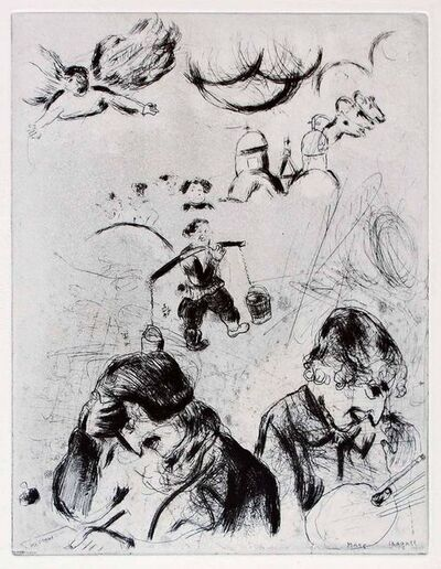 "Marc Chagall, 'Gogol et Chagall - From the series ""Les Ames Mortes""'"