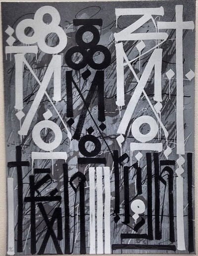 RETNA, 'Eastern Realm (Grey)', 2014