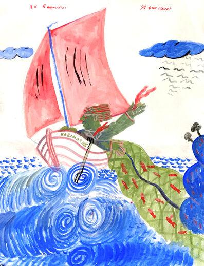 Alekos Fassianos, 'Small boat', 2019