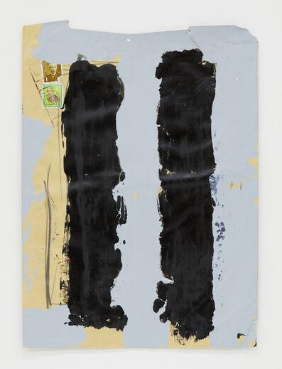 Kishio Suga, 'Between Two Pillars', 1990