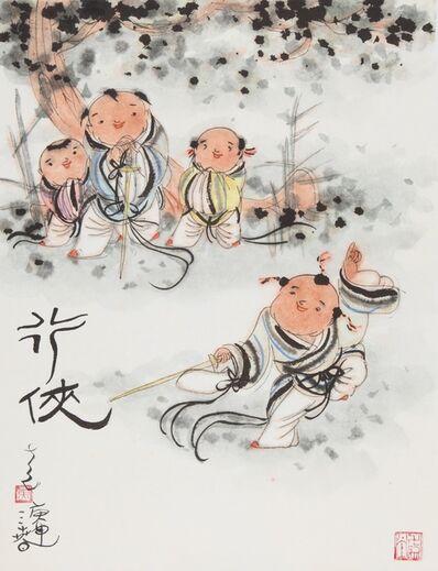 Huang Yao, 'Hero Children'