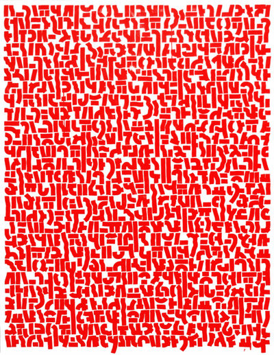 Kirin, 'Untitled', 2020