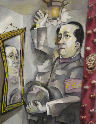 Zhang Hongtu, 'Mao, After Picasso', 2012