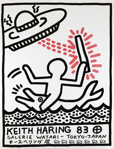 Keith Haring, 'Keith Haring 83 (Galerie Watari)', 1983