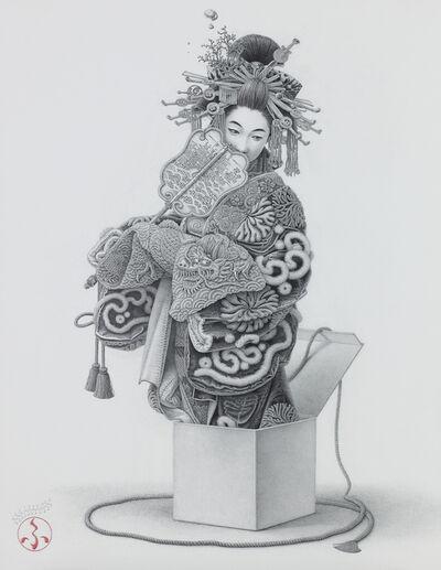 Futaro Mitsuki, 'Tamatebako', 2015