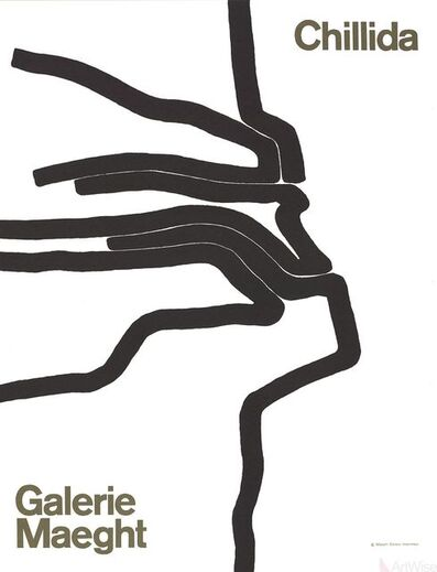 Eduardo Chillida, 'Galerie Maeght', (Date unknown)